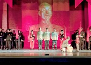 Musical Performance